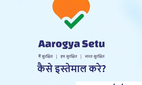 arogya-set-app-featured-image