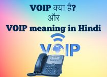 voip-full-form-and-voip-meaning-in-hindi